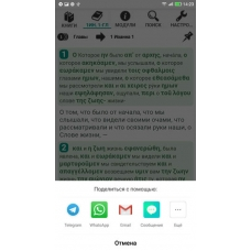 Bzoom для Android